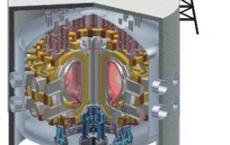 DEMO fusion