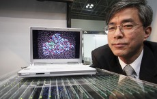 Nano Tech 2005 Highlights Latest Nano Technology