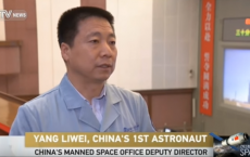 Yang Liwei - First Chinese Astronaut