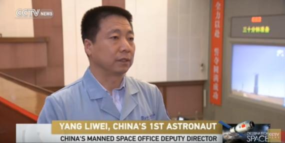 Yang Liwei - First Chinese Astronaut