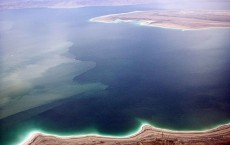 Dead Sea Faces Environmental Disaster Without International Support