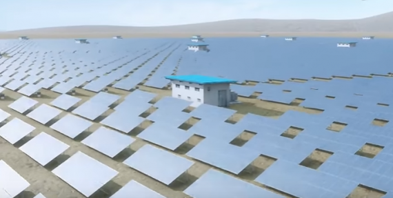 The Largest Photovoltaic Power Station in The World