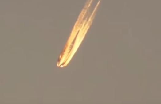 UFO Meteorite Fireball