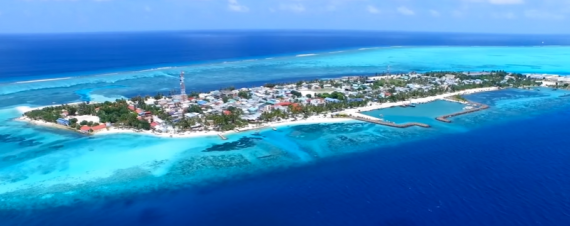 View From Above Maldives