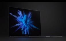 Apple MacBook Pro 2017 Release Date & Specs Update
